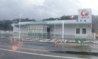 コメリ ハート&グリーン松代店